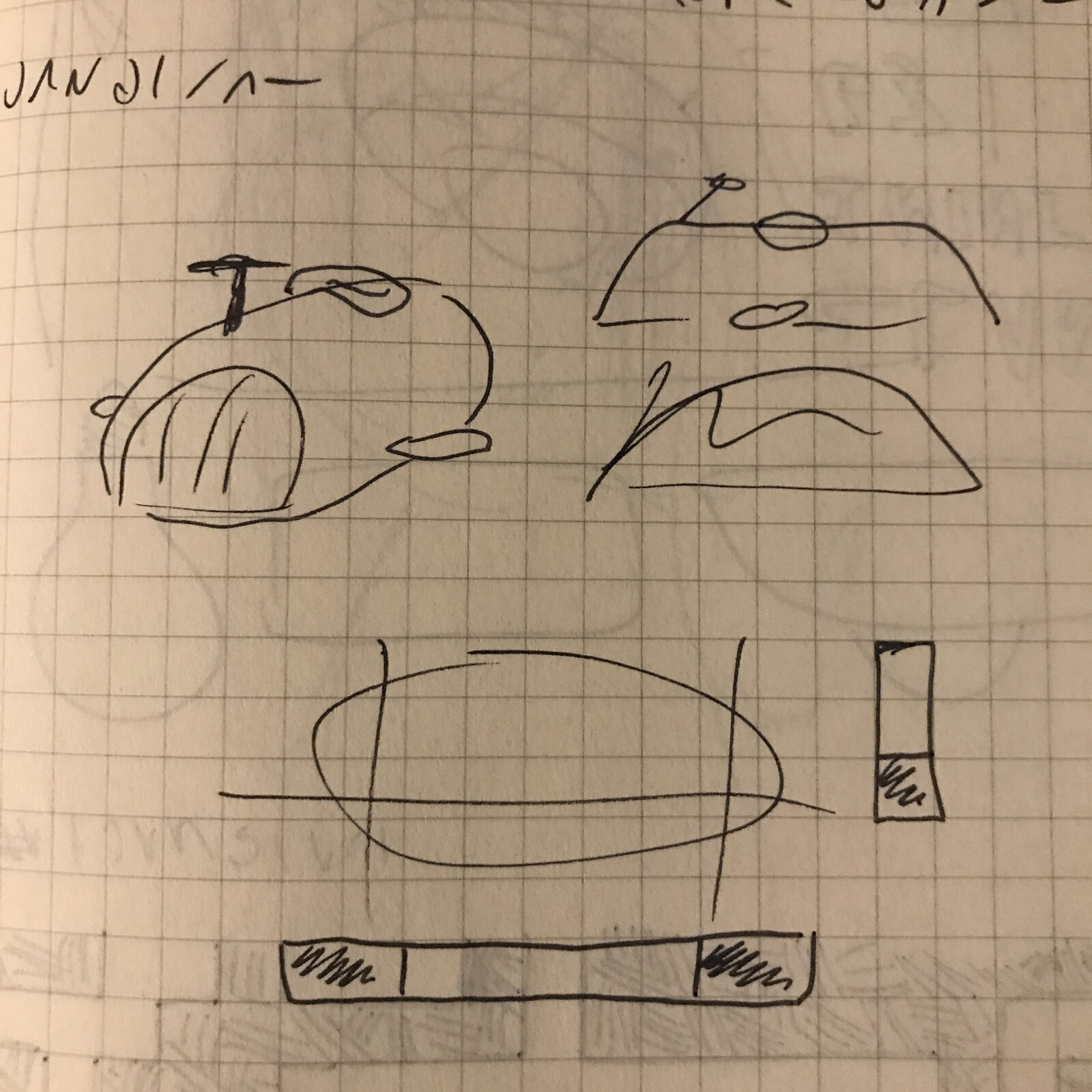 Basic layout and shape sculpting (pen and paper)