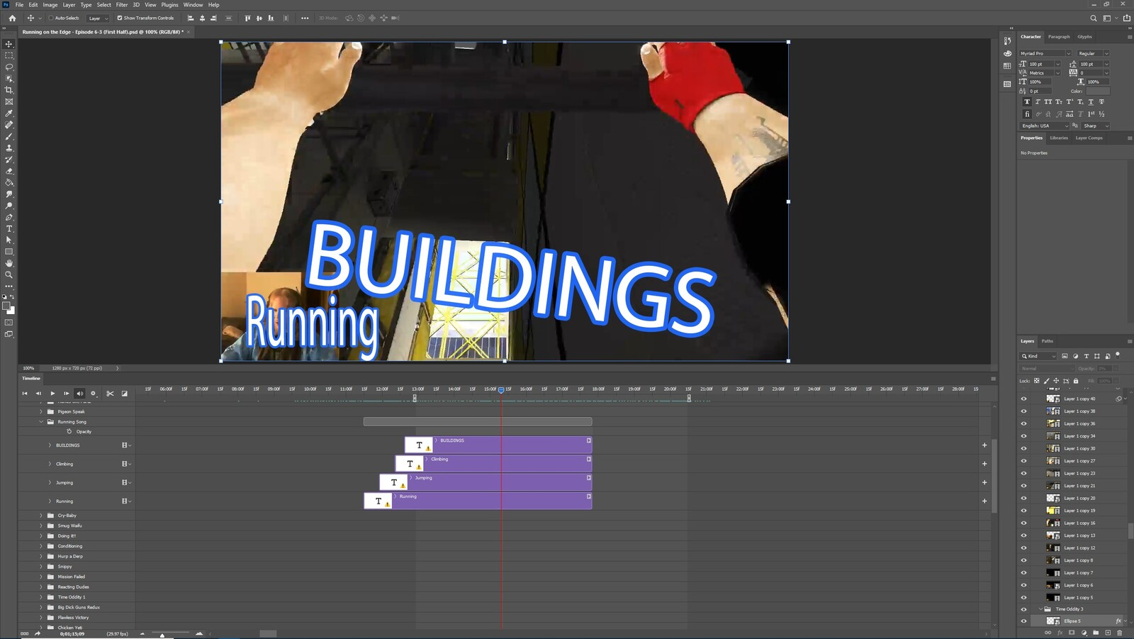 """The """"Running Song"""" visual effect within Photoshop video editor"""