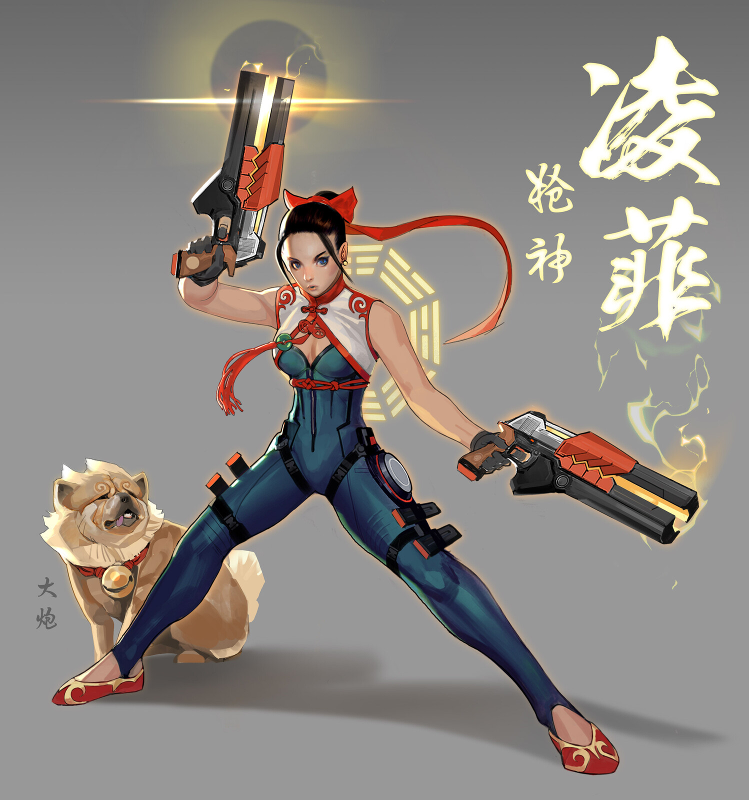 Ling Fei - Bagua Hand Cannons