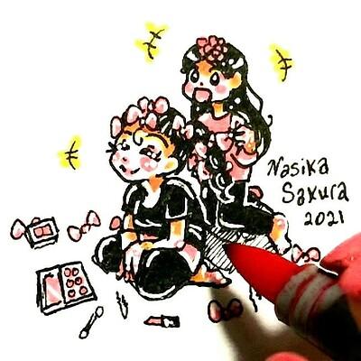 Nasika sakura img 20210212 221620 598