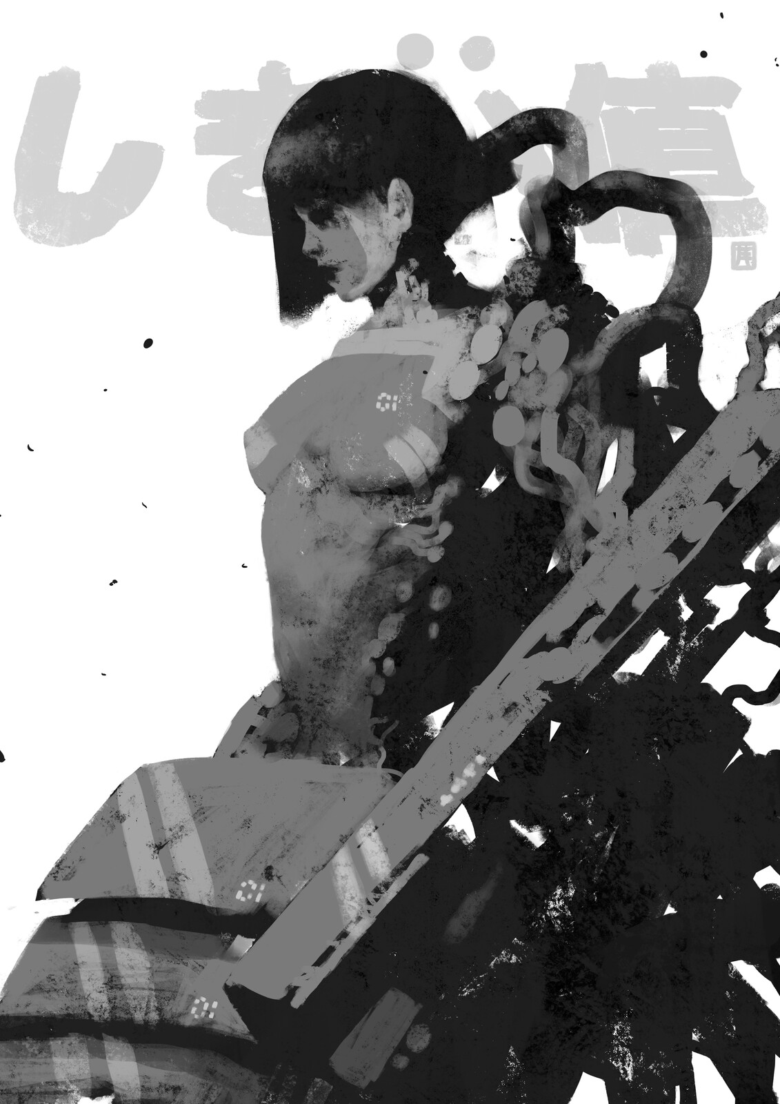 Beyönd: Threshold Lady Sentinel//01