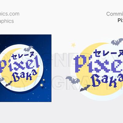 Aerlya graphics sample pixelbaka logo