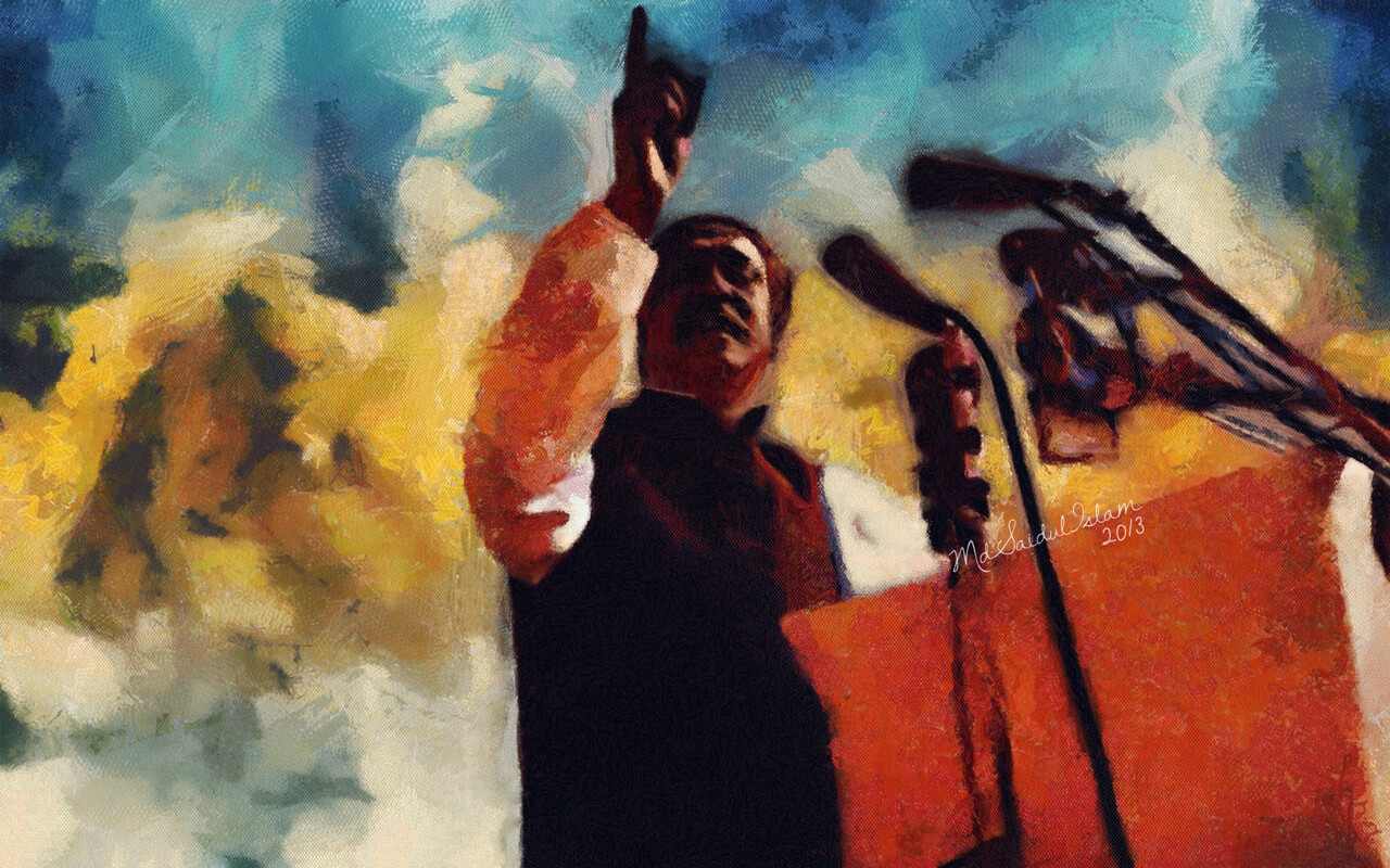 Bangabandhu's historic 7th March Speech, one of the most influential speeches in the world  License: Creative Commons Attribution-Noncommercial-No Derivative Works 3.0 License