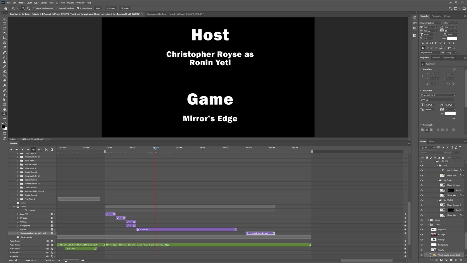 """The """"Final Credits"""" visual effect within Photoshop video editor"""