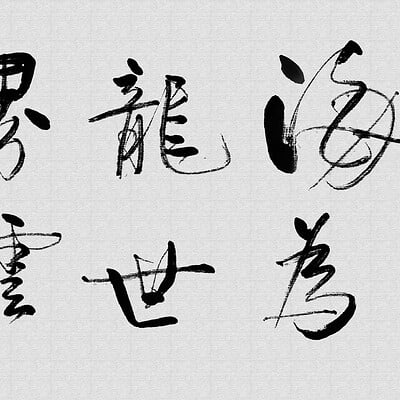 Zhelong xu 51134232682 33cac8d67b k