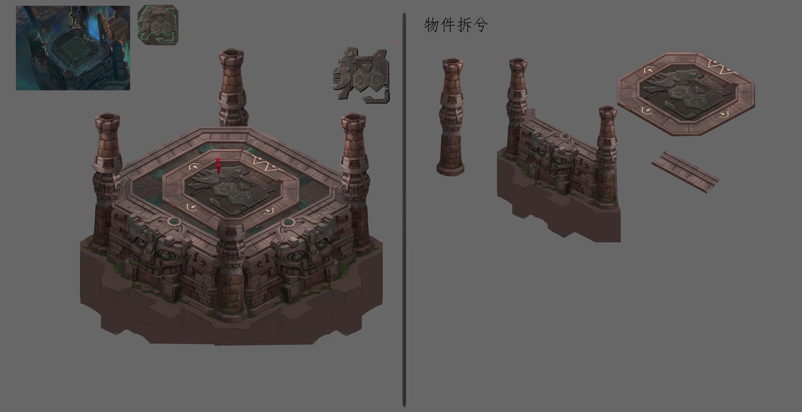 Fantasy building design