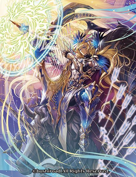 """ Harp Bow of Heavenly Music, Alfion """