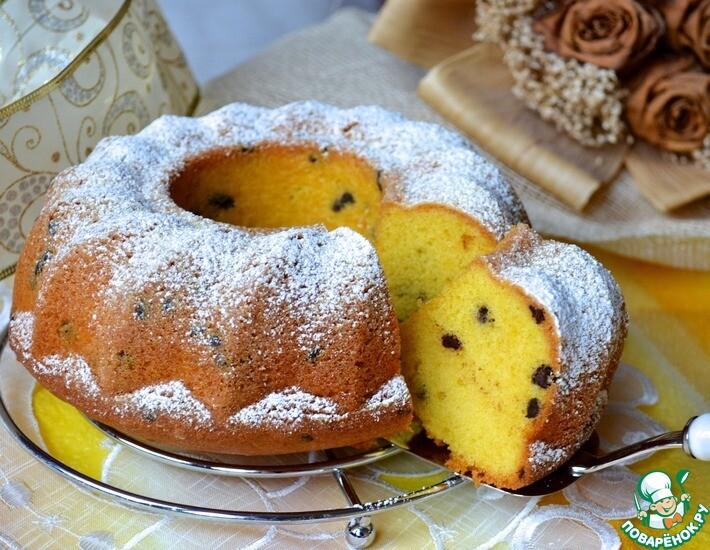 Cake Ref