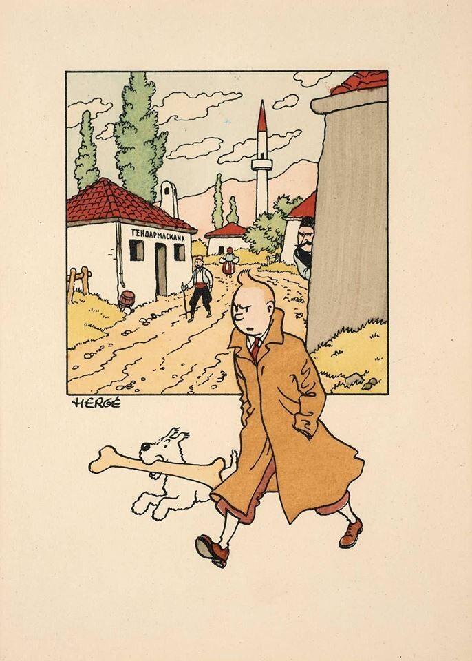 Tintin - Layered Frame - Original Aquarell by Hergé