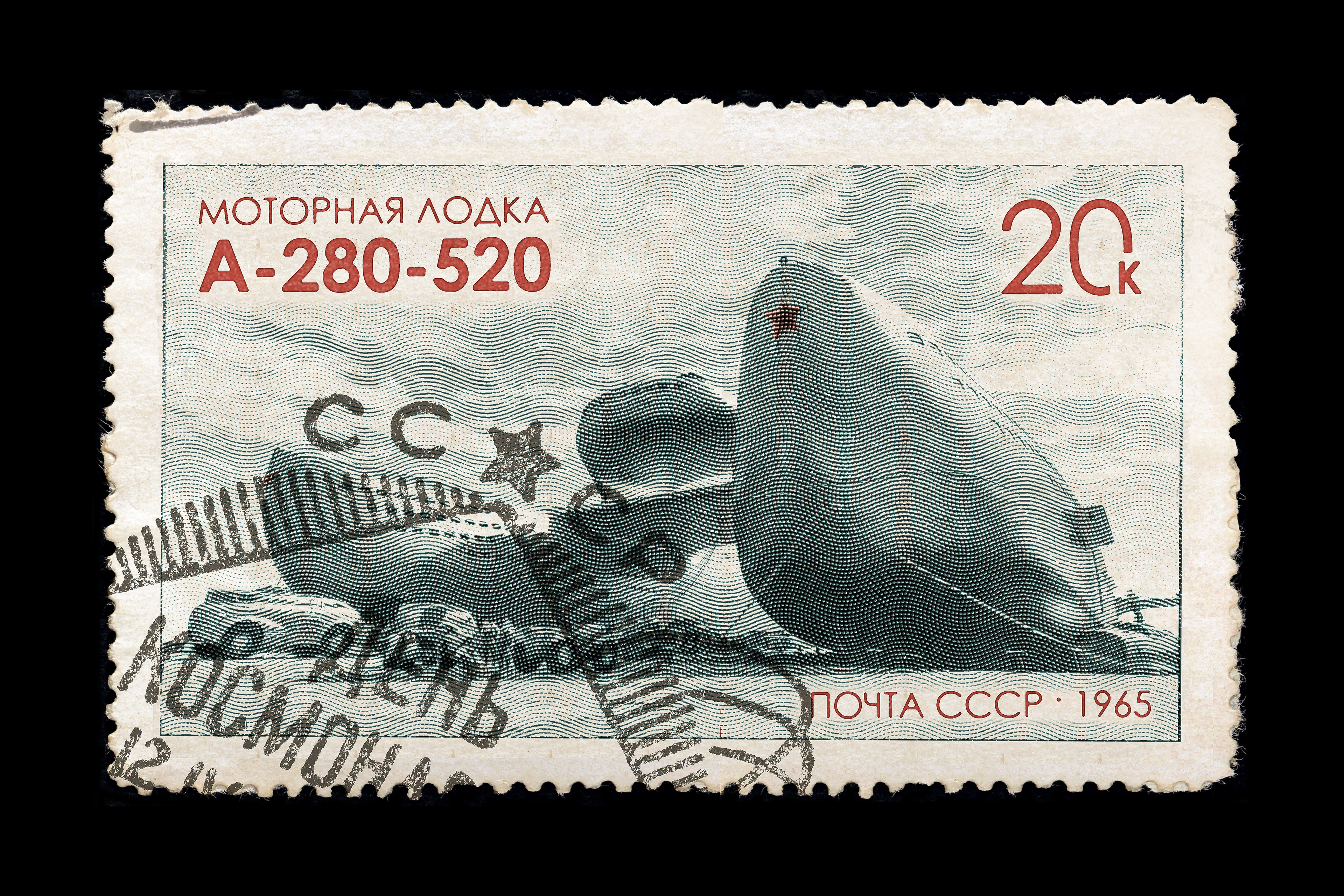 """A commemorative stamp issued to honor """"Admiral Kuznetsov""""  maiden voyage."""
