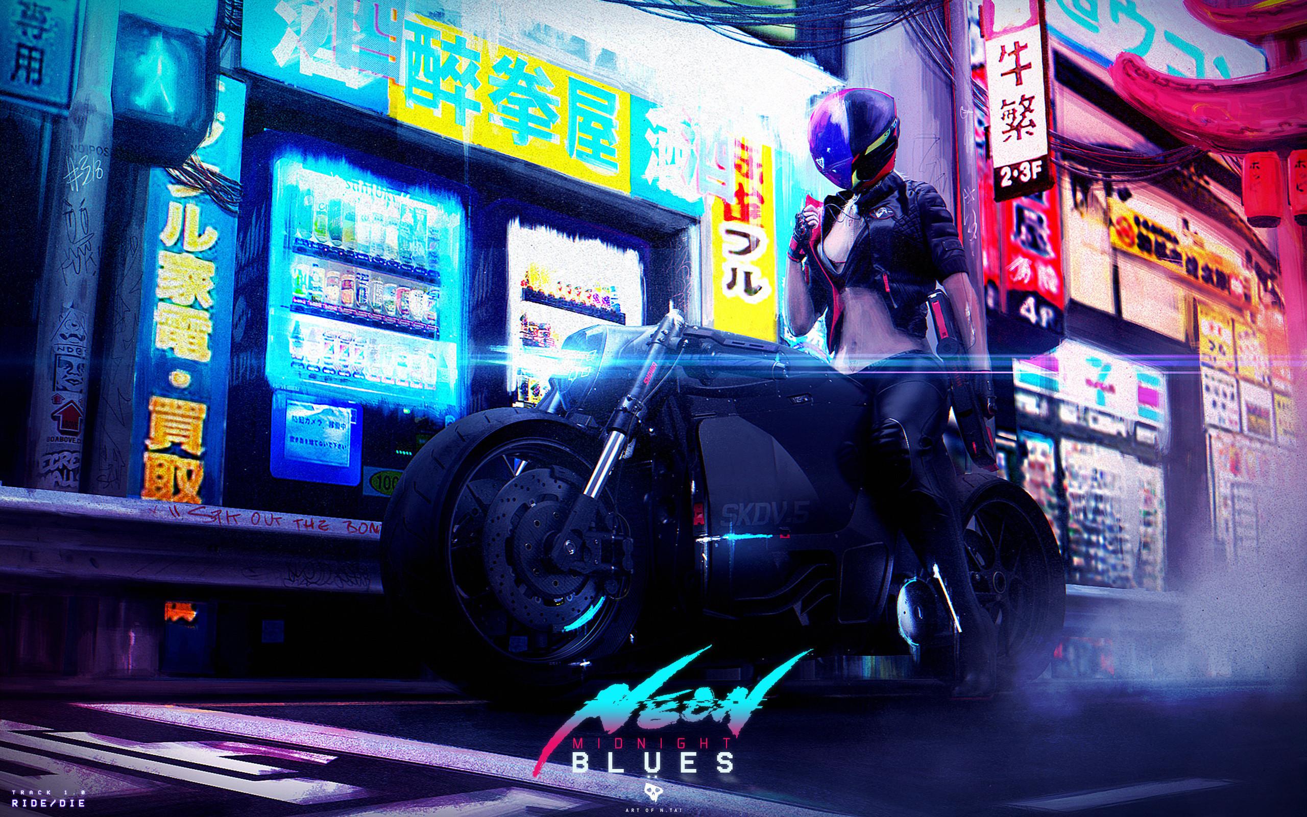 track04 :: ride/die