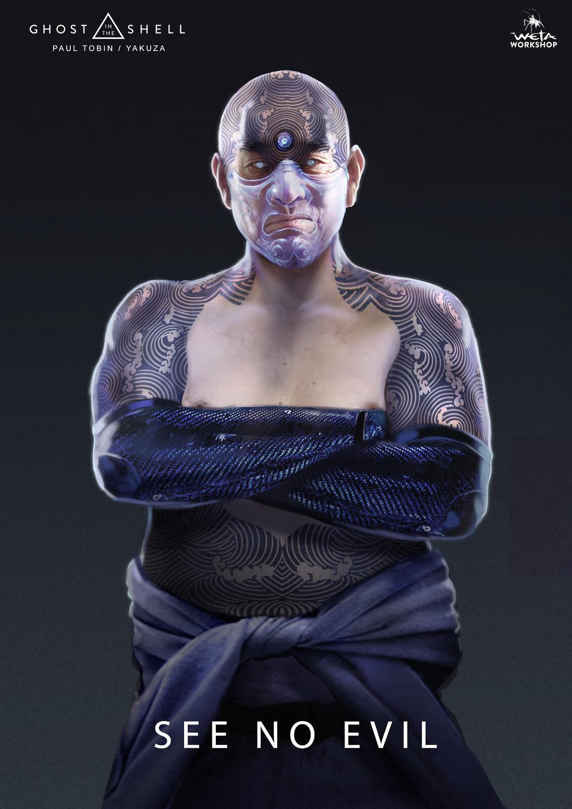 Ghost in the Shell : Yakuza