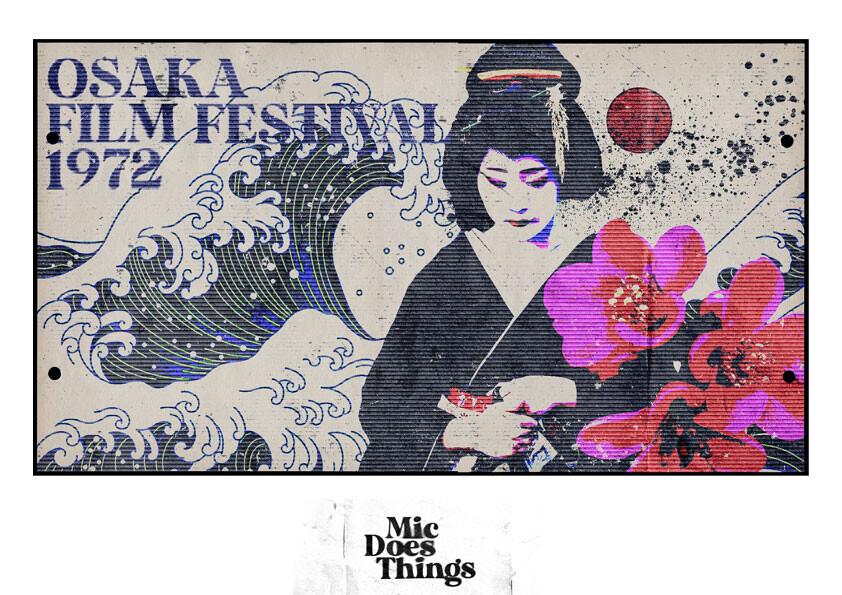 Osaka Film Festival 1972 - Vintage Poster