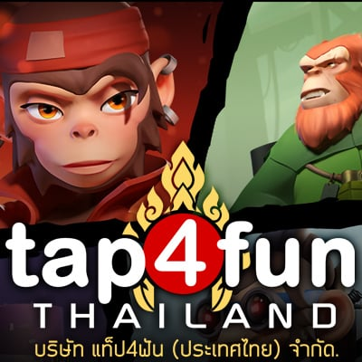 "Concept Artist (""Stylized Art Style"") at TAP4FUN Thailand"