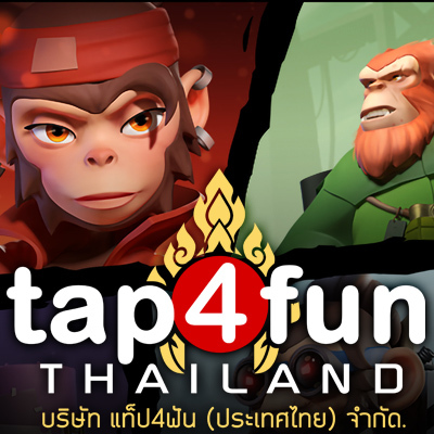 Game Producer / Creative Director at TAP4FUN Thailand