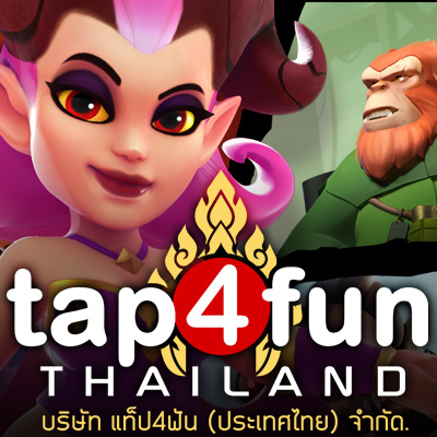 """3D Artist (""""Stylized Art Style"""") at TAP4FUN Thailand"""