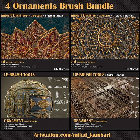 4 Ornaments Brush Bundle