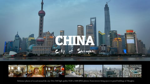 China - City of Shanghai photo pack ($1 off sale)