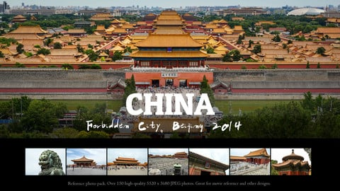 """Forbidden City"", Beijing, China photo pack"