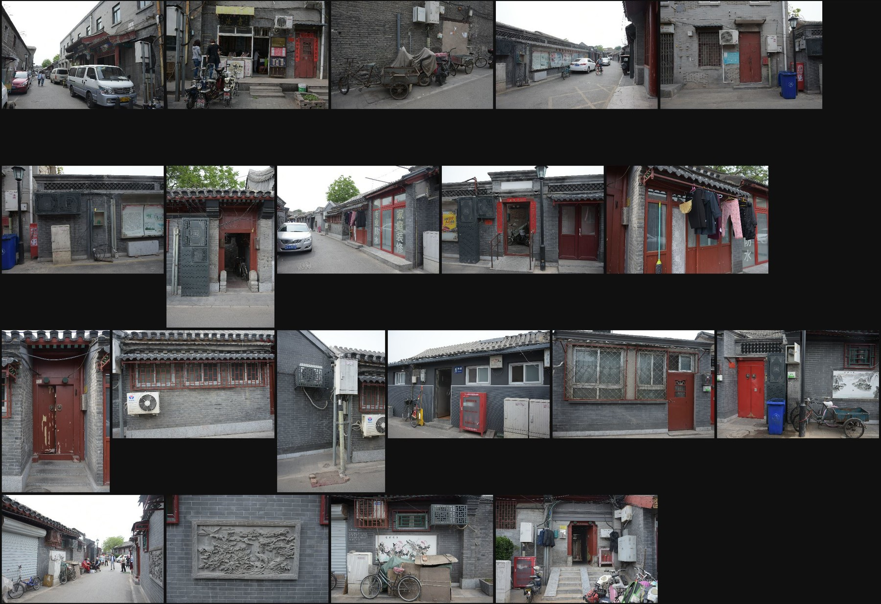 Photo reference pack beijing streets 16