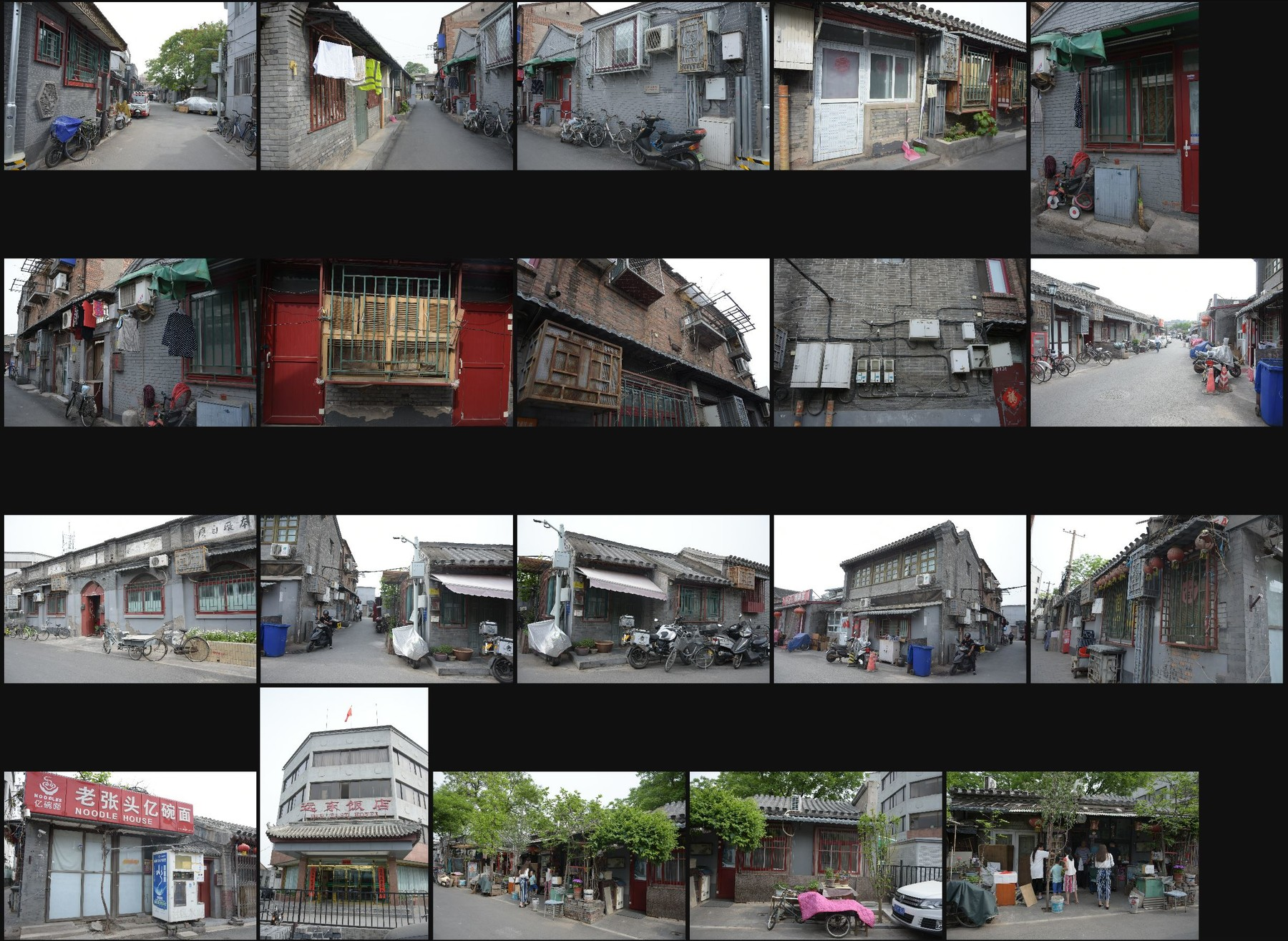 Photo reference pack beijing streets 18