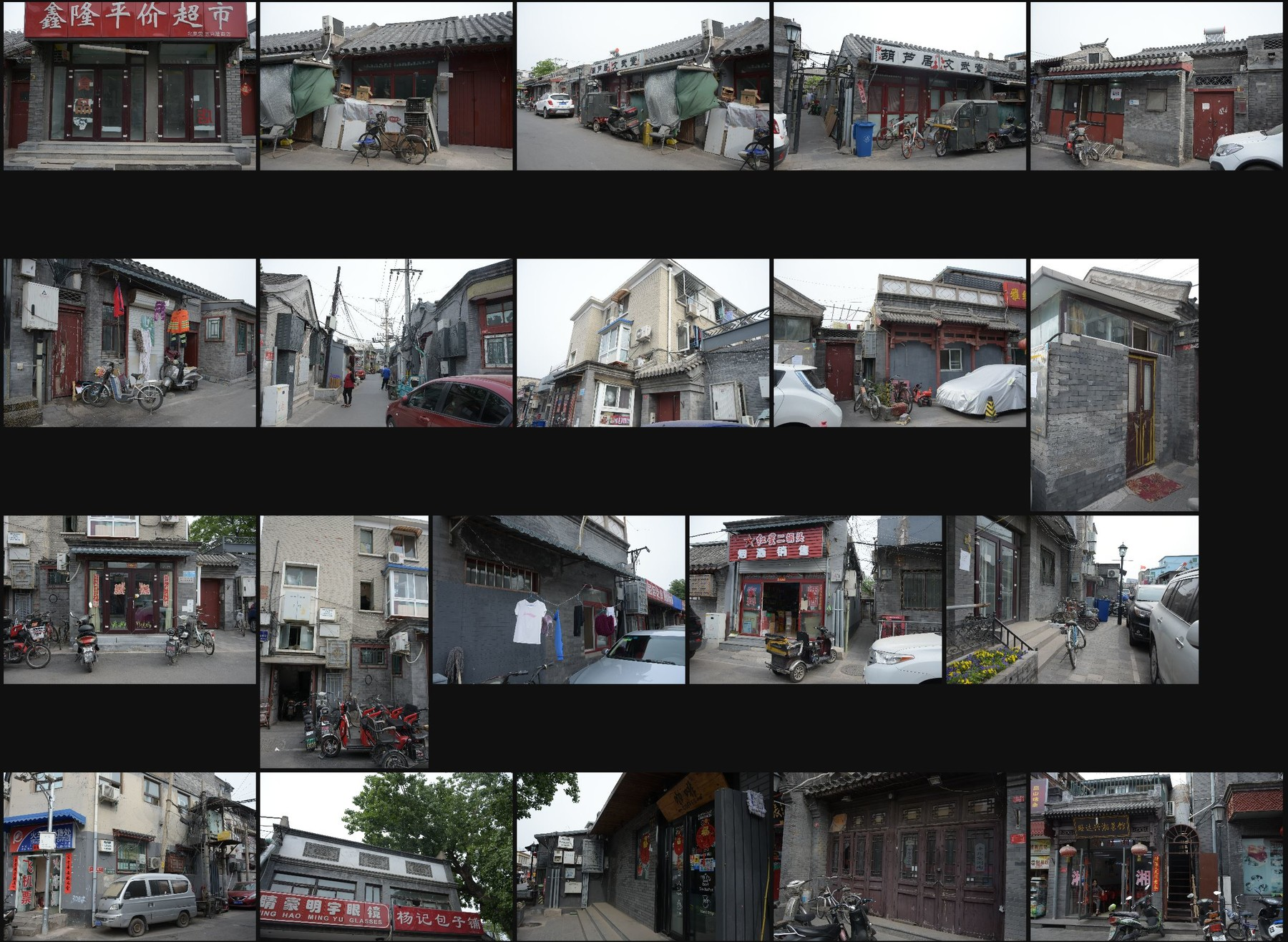 Photo reference pack beijing streets 20