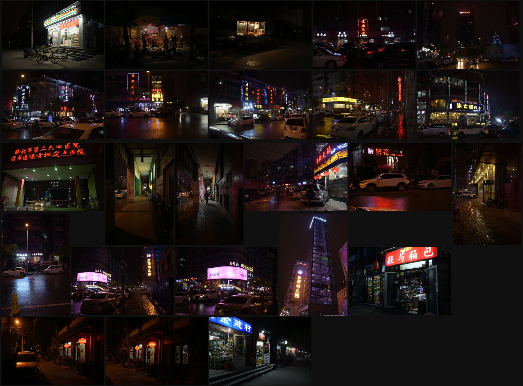 Photo reference pack china by night 12