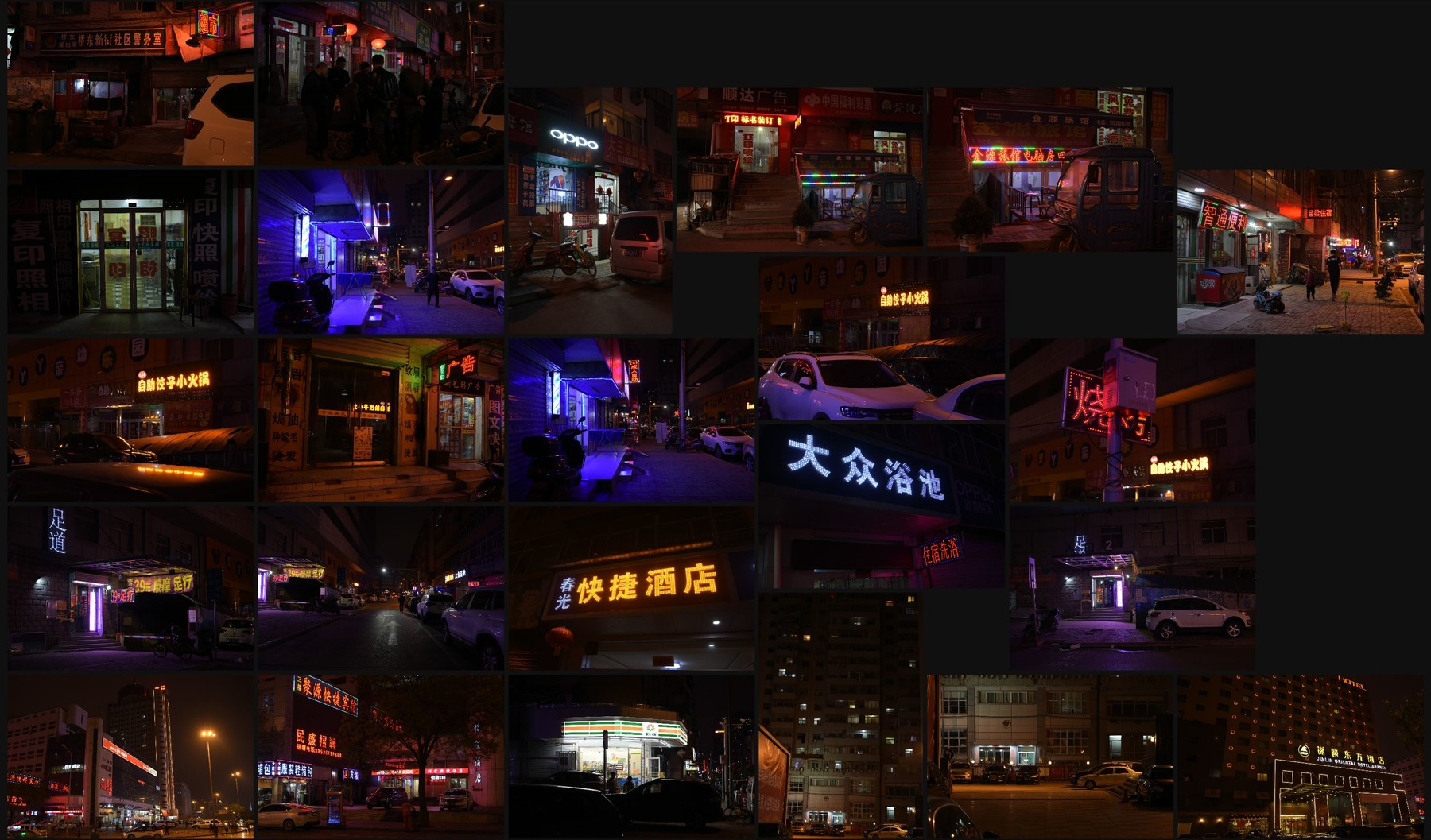 Photo reference pack china by night 14