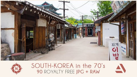 Photo reference pack south korea 70s 3