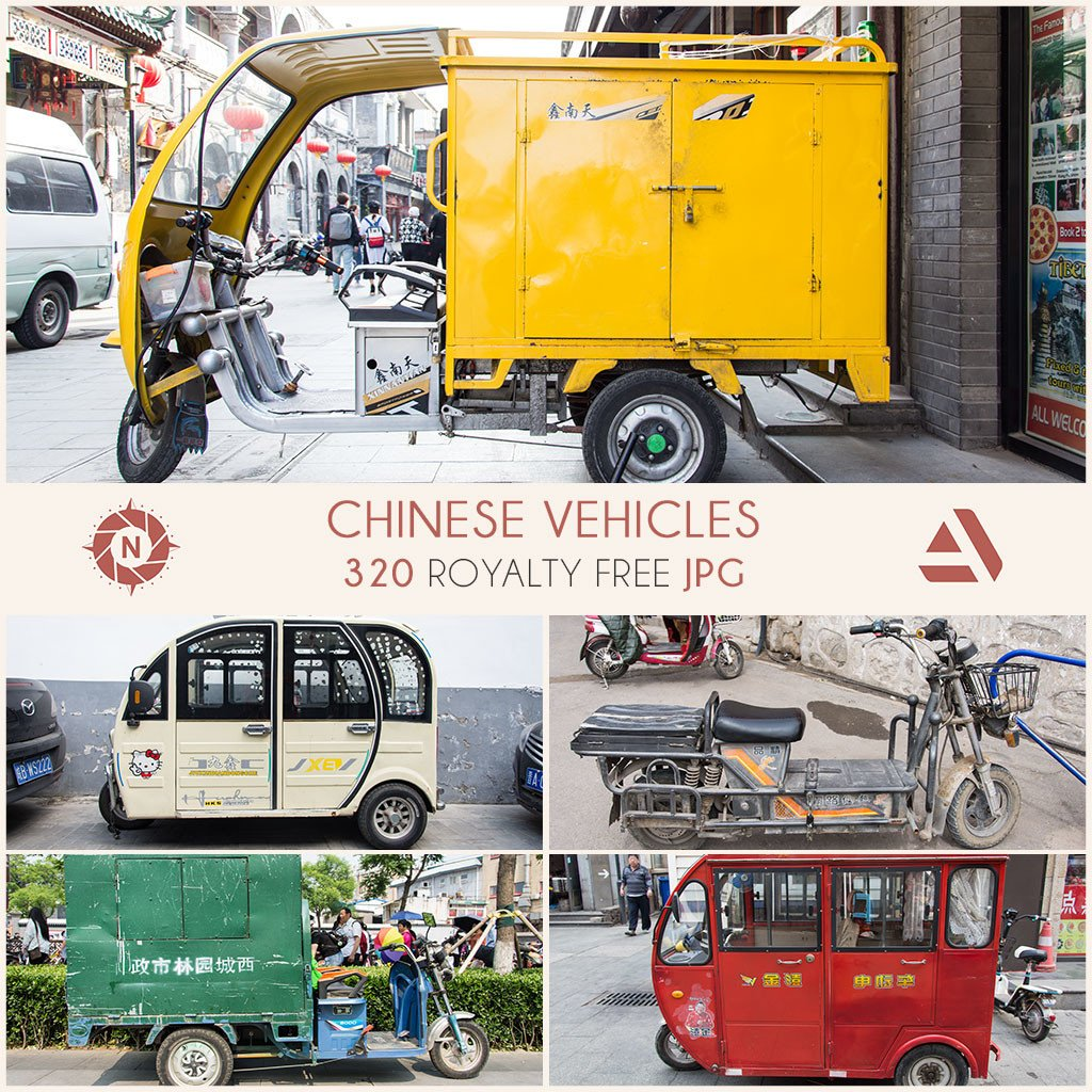 Photo reference pack chinese vehicles 03
