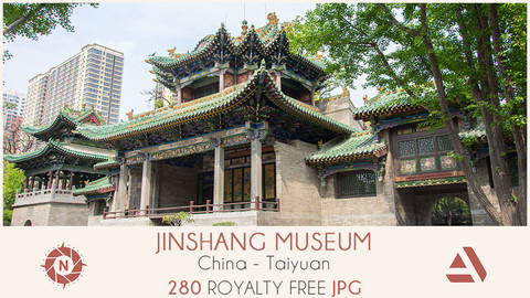 Photo reference pack taiyuan jinshang museum 03