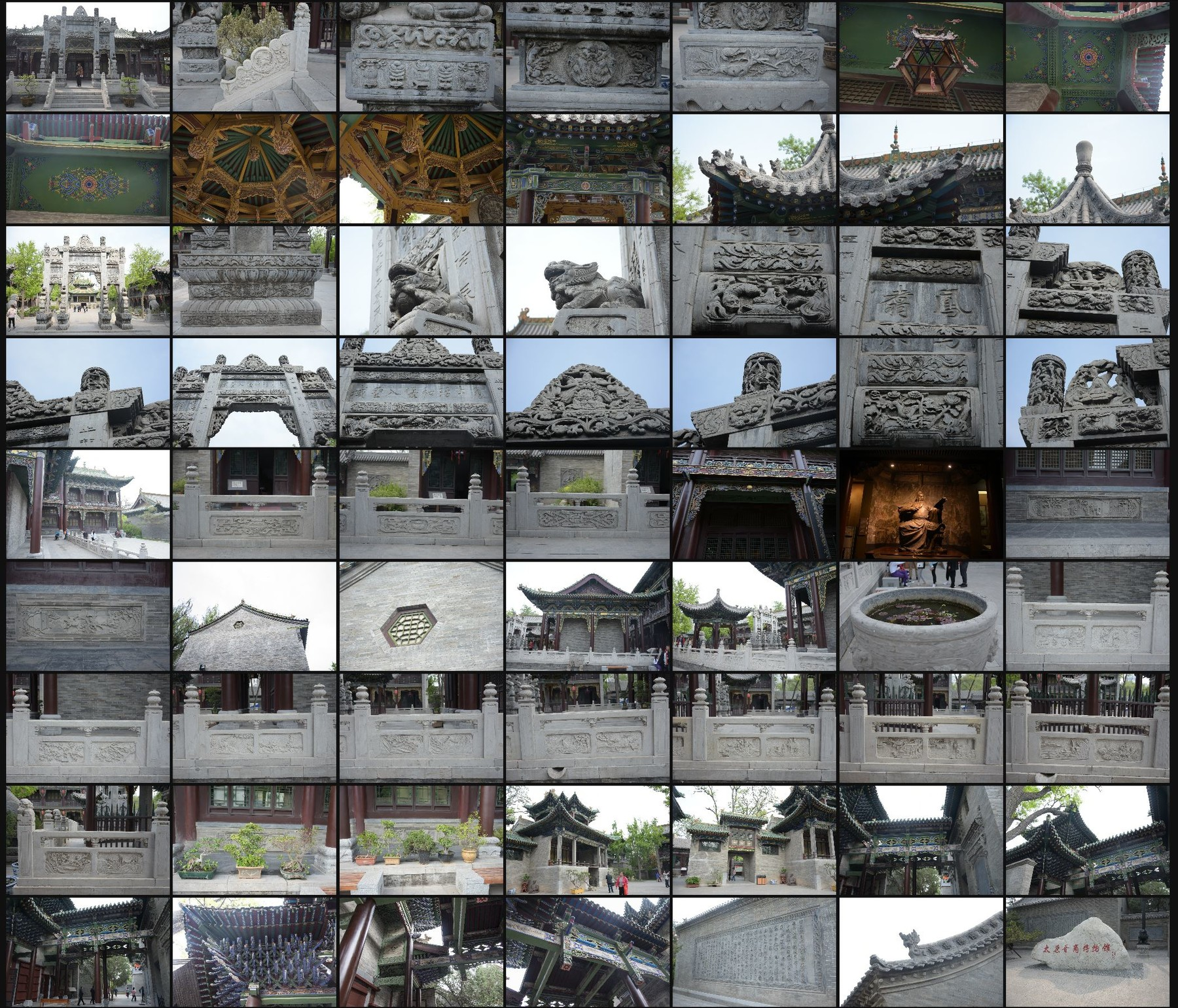 Photo reference pack taiyuan jinshang museum 09