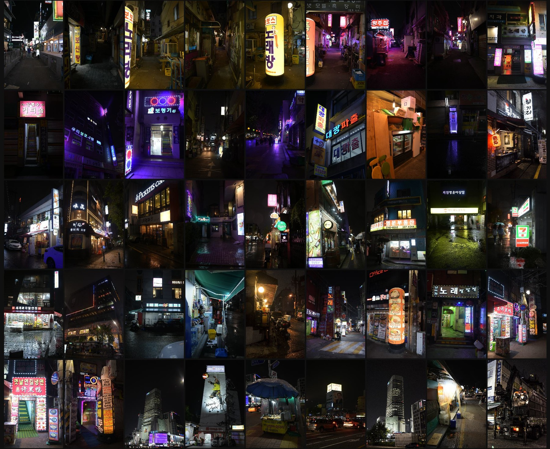 Photo reference pack seoul by night 011
