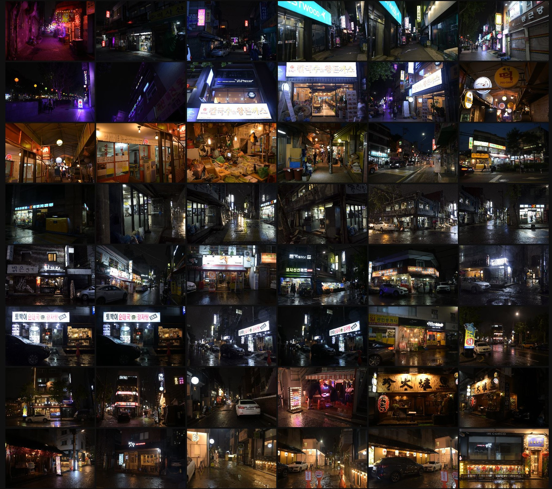Photo reference pack seoul by night 013