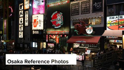Reference Photos: Osaka, Japan