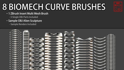 ZBrush - 8 BioMech Curve Brushes