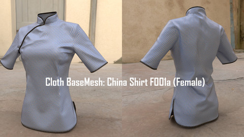 Marvelous + ZB Base Model : China Shirt F001a (Female)