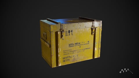 Military Crate 01