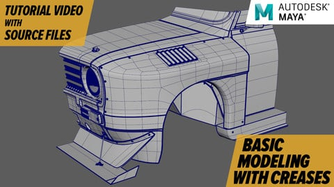 Car Rendering: Basic Modeling With Creases Tutorial