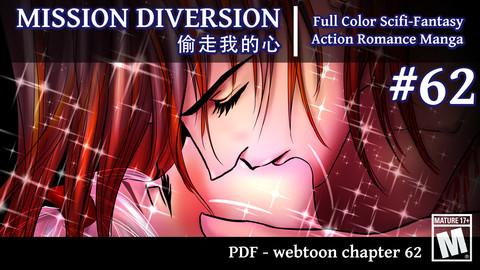 Mission Diversion webtoon #62: Mature version