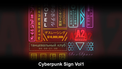 Cyberpunk Sign Vol1