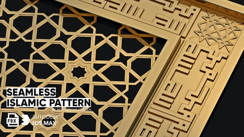 Seamless Islamic Pattern-3D Model