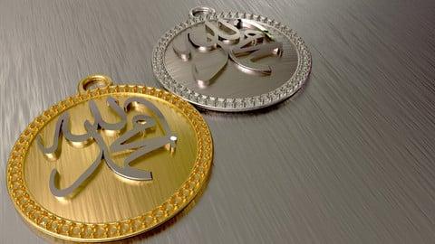 Islamic Jewelry Pendant 3D Model