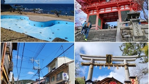 [9024 x 12032 108mp] Japan Reference Photo Pack 450+ photos   City/Alley/Country Side
