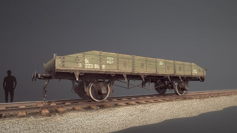 Armored Train JDP20T Railway Platform 20T