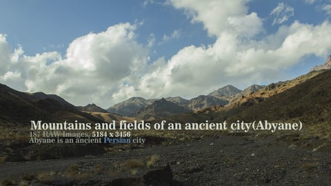 Mountains and fields of an ancient city(Abyane)