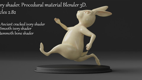 Ivory Shader. Procedural Material Blender 3d. Cycles 2.82.
