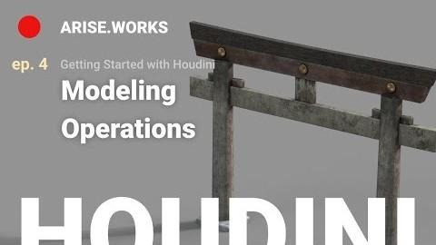Getting Started with Houdini