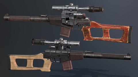 ВСС Винторез / VSS Vintorez rifle