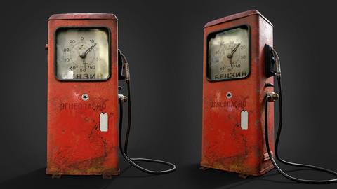 Soviet Gas Pump
